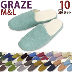 GRAZE 10足セット M&Lsize 13colors
